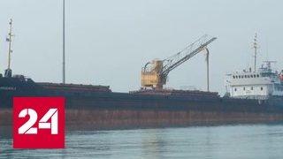Крушение сухогруза в Керченском проливе: спасен моторист судна