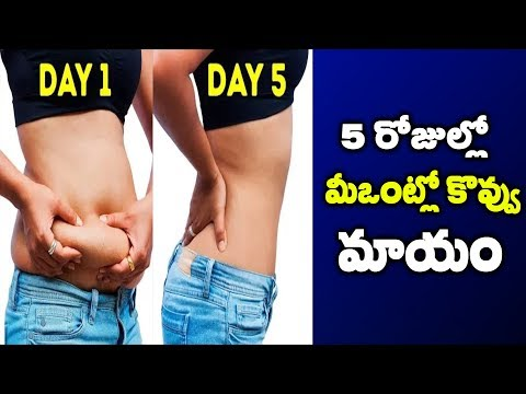 Best Diet to Lose Weight Fast || Weight Loss Tips in Telugu || Natural Life Care