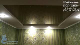 Двухуровневый / комбинированный натяжной потолок в спальне (фото 1306, Кривой Рог)