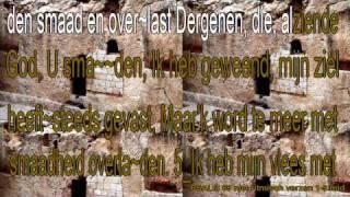 Psalm 69 verzen  1-9 niet ritmisch - Karaoke - O God, verlos en red mij uit de nood