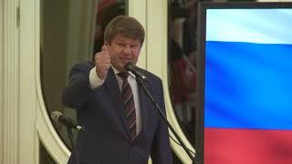 Трансляция церемонии награждения призёров Летней Спартакиады-2018