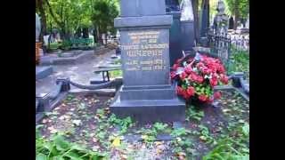 Новодевичье кладбище. Старая тер. Политики и Герои