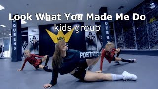 Look What You Made Me Do - Taylor Swift (cover by J.Fla) / J.Yana Choreography [Kids Group]