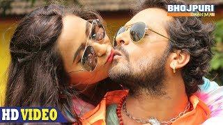 Khesari Lal Yadav, Kajal Raghwani | 2019 सुपरहिट Bhojpuri Cinema Full Song |Sar Se Chunari Jab सड़के