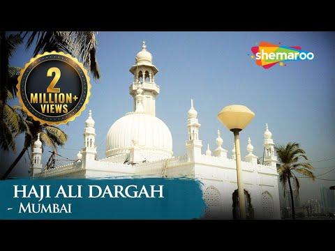 Haji Ali Dargah History | Ramadan 2016 Special | Sajda