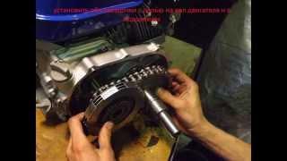 Установка редуктора на двигатель LIFAN 168F-2(, 2013-08-29T07:47:38.000Z)