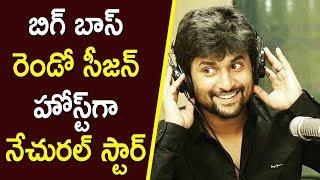 Nani To Replace Jr NTR As The Host Of Bigg Boss Telugu Season 2   Latest Telugu Cinema News