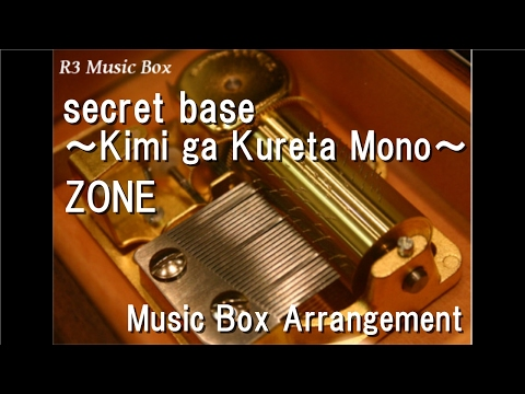 secret base ~Kimi ga Kureta Mono~ZONE  Box