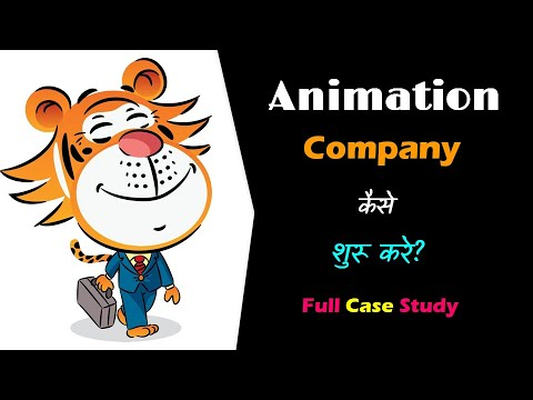 How to Start Animation Company With Full Case Study? – [Hindi] – Quick Support