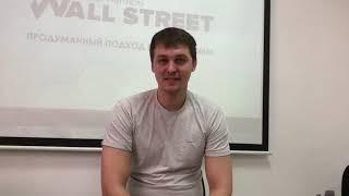 Отзыв от нашего студента Сергея, окончившего обучение в офисе WSIP Караганда ✊💪👍