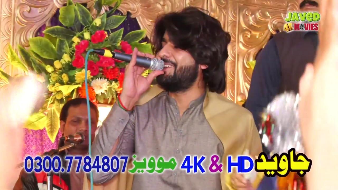 4 Million Views Mast Malang Cha Kita Ae Zeeshan Khan Rokhrhi Youtube