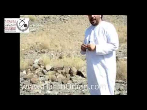 ancient copper Industry in Oman 3