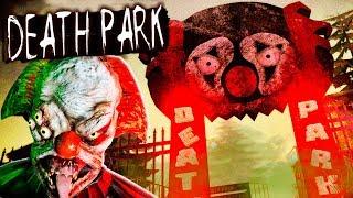 В Этот ПАРК АТТРАКЦИОНОВ Лучше НЕ ХОДИТЬ! Побег от УЖАСНОГО КЛОУНА ОНО в ХОРРОР Игре Death Park