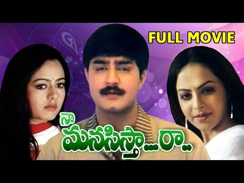 Naa Manasista Raa Full Length Telugu Movie || DVD Rip