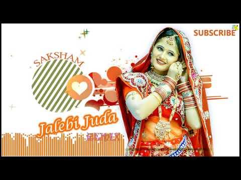 Jalebi Juda - High Bass Remix | Haryanvi DJ Remix Song