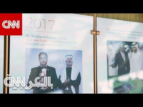 موفق القداح لـCNN: أوضاع المنطقة العربية لا تؤثر على تطور الشركات  - نشر قبل 5 ساعة