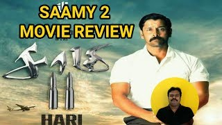 Saamy 2 review | Saamy square review  by Filmi craft | Vikram | Keerthy Suresh | Hari