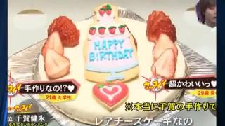 キスマイbusaiku 彼女の誕生日にステキなサプライズ 2014 4 101