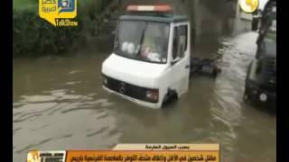 فيديو.. إغلاق متحف اللوفر بفرنسا بسبب السيول