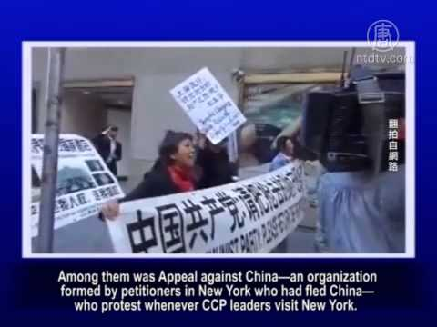 """""""awfully-afraid""""—zhang-gaoli-faces-protests-in-new-york"""