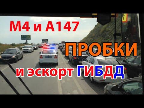 Видео Ремонт дороги дон