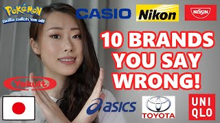 10 Japanese Brands You Pronounce Wrong!