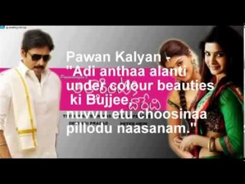 Attarintiki Daredi 4 dialogues leaked YouTube Travel Video