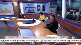 видео — Финансовые новости