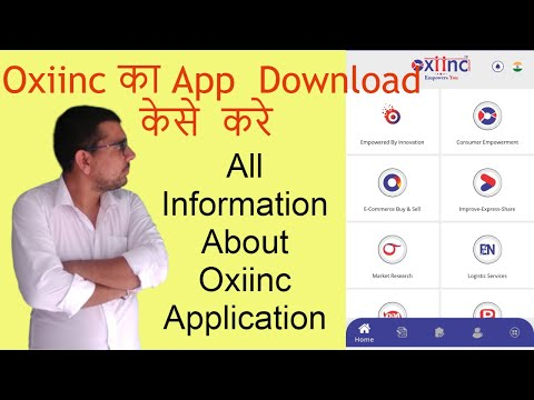 oxiinc app download | oxiinc app | oxiinc group app | All Information About  Oxiinc Application| App