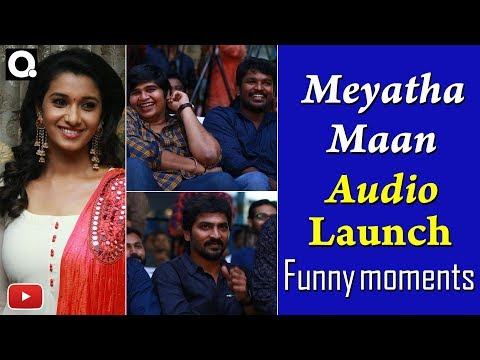 Meyatha Maan Audio Launch - Funny Moments