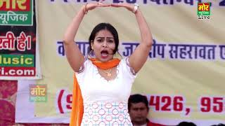 New Haryanvi Dance 2018    Dhai Kille    RC New Stage Dance Video    Full HD
