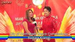 North Miami Beach City Manager and Commissioners Talked about Chinatown