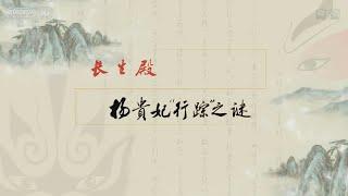 藤原縵麻呂