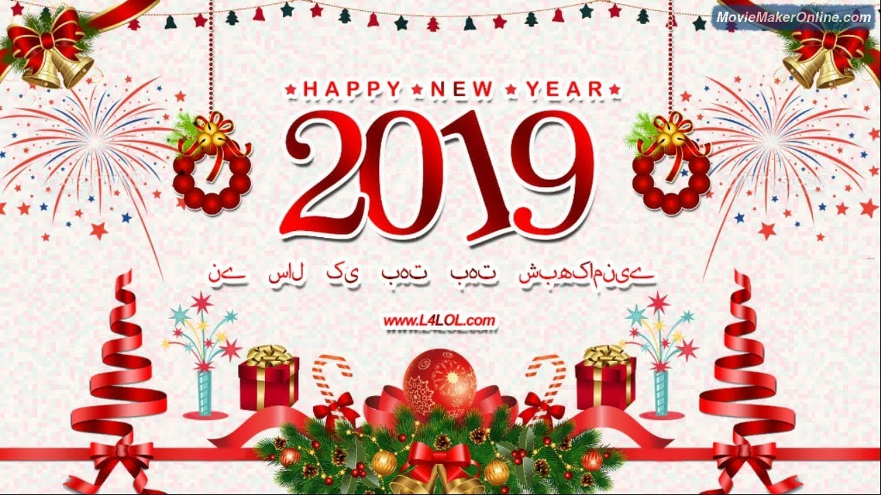 best advance happy new year 2019 wishes messages images greetings