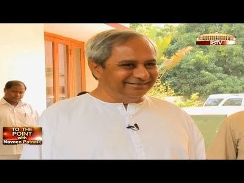 To The Point with Naveen Patnaik
