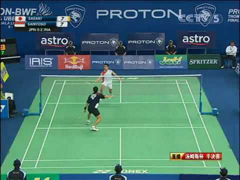 2011 OSIM BWF World Superseries Finals-MS-MS - Group A-Chong Wei Lee vs. Sho Sasaki from YouTube · Duration:  59 minutes 3 seconds