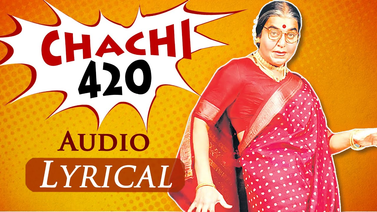 Chupdi Chachi Audio Lyrical {HD} - Chachi 420 - Kamal Hassan - Best 90's Hindi Songs