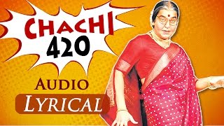 Chupdi Chachi Audio Lyrical {HD} - Chachi 420 - Kamal Hassan - Best 90
