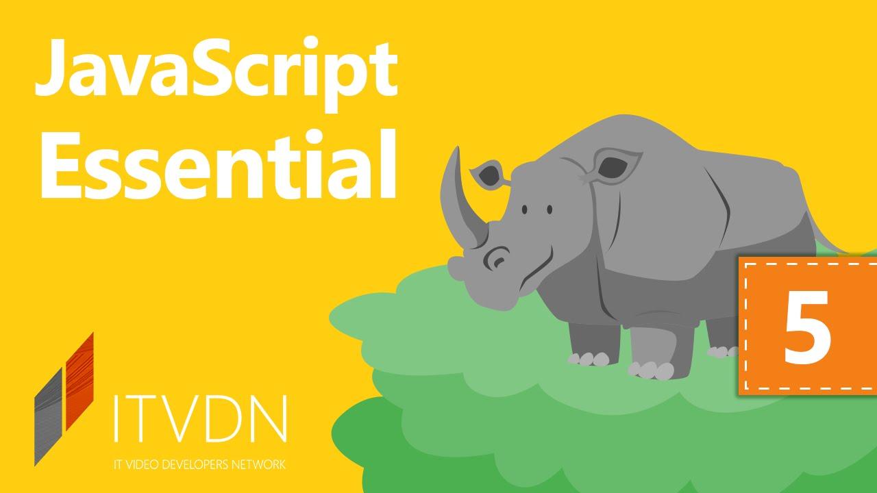 ITVDN. Видеокурс по JavaScript Essential