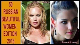 Video 50 RUSSIAN  BEAUTIFUL WOMEN. EDITION 2016.SEAWARD COLLECTION. Jeymota download MP3, 3GP, MP4, WEBM, AVI, FLV Desember 2017