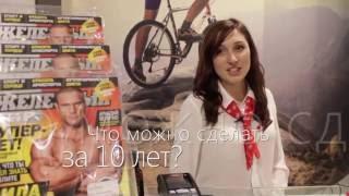 Съемка корпоративных фильмов(, 2016-07-14T12:50:30.000Z)