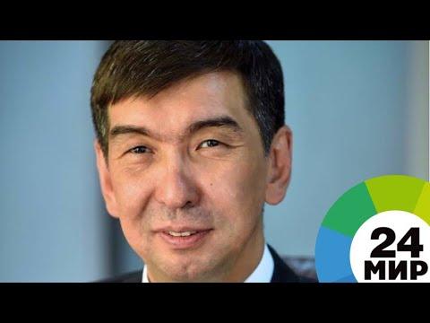 Мэр Бишкека предложил создать инвестсовет из 25 крупных компаний - МИР 24