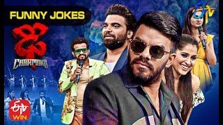 Pradeep | Sudheer | Rashmi | Varshini | Aadi | Funny Jokes | Dhee Champions | ETV Telugu