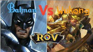 Rov Ep.3 BatMan vs WuKong ค้างคาว vs ลิง