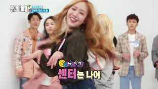 Download Video #PREVIEW 180411 SINB DANCE BBOOM BBOOM IN WEEKLY IDOL 2 MP3 3GP MP4