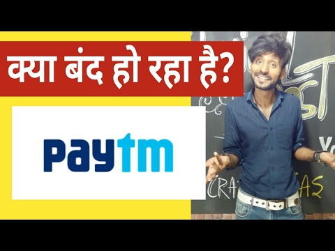 is Paytm Wallet shutting down Due to Paytm Payment Bank?