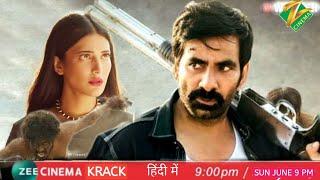 Krack Movie Hindi Dubbed Ravi Teja   Television Premier Release Date   Ravi Teja New Movie 2021  