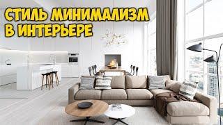 видео Как сделать интерьер в своем доме неповторимым?