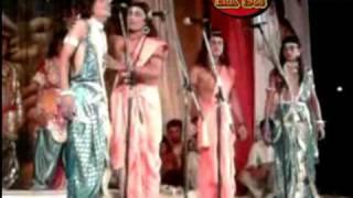Shree Ram & Bharat Milap