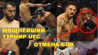 Скандал после UFC/Яир Родригес против Джереми Стивенса/Доминик Рейес-Крис Вайдман/Грег Харди-Сосоли